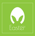 happy easter greeting card with egg and easter vector image vector image