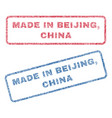 made in beijing china textile stamps vector image vector image