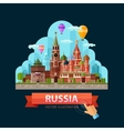 Russia logo design template Moscow city or vector image vector image