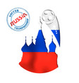 russian soccer game design with cutout cathedral vector image