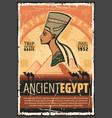 egypt ancient culture travel tours vector image