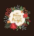 merry and bright greeting card template xmas vector image vector image