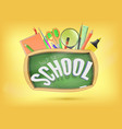 back to school concept and education elements vector image