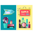 best sale and super price -30 vector image vector image