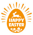 happy easter text with egg background sun vector image