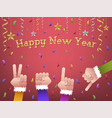 happy new year 2019 shaped hands vector image vector image