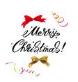 merry christmas lettering on a white background vector image
