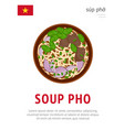 soup pho national vietnamese dish vector image vector image