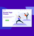 private yoga classes landing page vector image