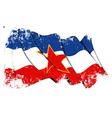Yugoslavian flag Grunge vector image vector image