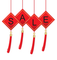 chinese new year Sale vector image vector image