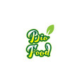bio food word font text typographic logo design vector image