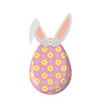 happy easter egg with rabbit ears vector image