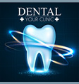 shining helthy tooth with motion lights frech vector image vector image