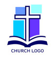 church logo symbol christianity cross and vector image vector image