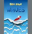 Papercut wave 05