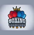 sport logo for boxing vector image vector image