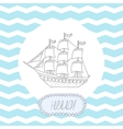 Greeting card invitation with blue stripes round vector image vector image