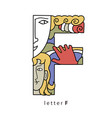 letter f with mask vector image vector image