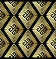 gold geometric 3d greek seamless pattern vector image vector image