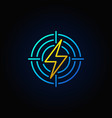 lightning in target colorful icon vector image