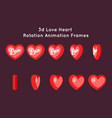 love valentine day 3d heart rotation animation vector image