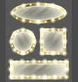 makeup mirrors in gold frame with light bulbs vector image