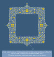 square flower decorative ornamentst - yellow vector image vector image