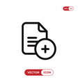 add file icon vector image vector image