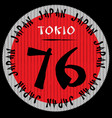 japan tokio graphic logo tee design vector image
