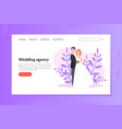 wedding agency landing pagetemplate party vector image vector image