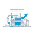 architectural building work construction site vector image vector image