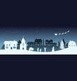 christmas nigh panorama silhouettes kids vector image vector image