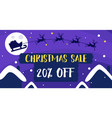 purple fairy banner christmas sales vector image