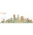 changsha china city skyline with color buildings vector image vector image