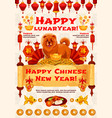 chinese lunar calendar dog card of new year design vector image