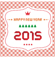 Happy new year 2015 greeting card12 vector image