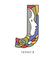 letter j with mask vector image vector image