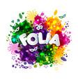 popular event in brazil festive mood carnaval vector image