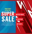 super sale colorful promotional banner vector image