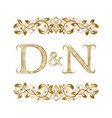 d and n vintage initials logo symbol the letters vector image