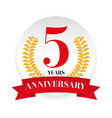 fifth anniversary badge label vector image