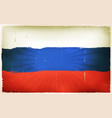 vintage russian flag poster background vector image