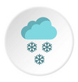 clouds and snow icon flat style vector image