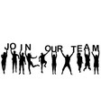 people silhouettes holding letters with words vector image vector image