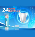 whitening toothpaste advertising poster vector image vector image