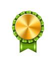 award ribbon gold icon golden green medal design vector image vector image