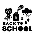 back to school traditional poster with tiger cute vector image vector image