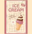 banner with current ice cream vector image vector image