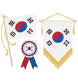 south korea flags vector image vector image